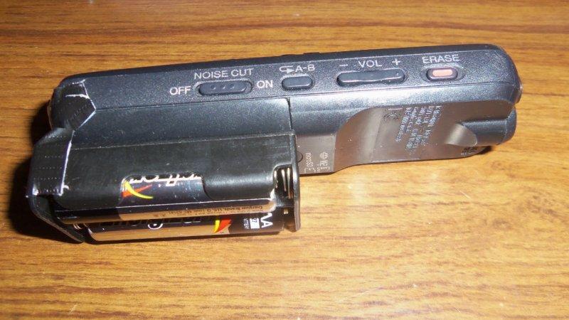 AA Batteries 2.jpg